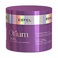 Маска для длинных волос ESTEL Professional OTIUM XXL Power 300 мл