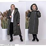 Пальто женское (Батал), фото 10