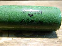Резистор ПЕВ - 25 вт 20 Ом 5%, фото 1