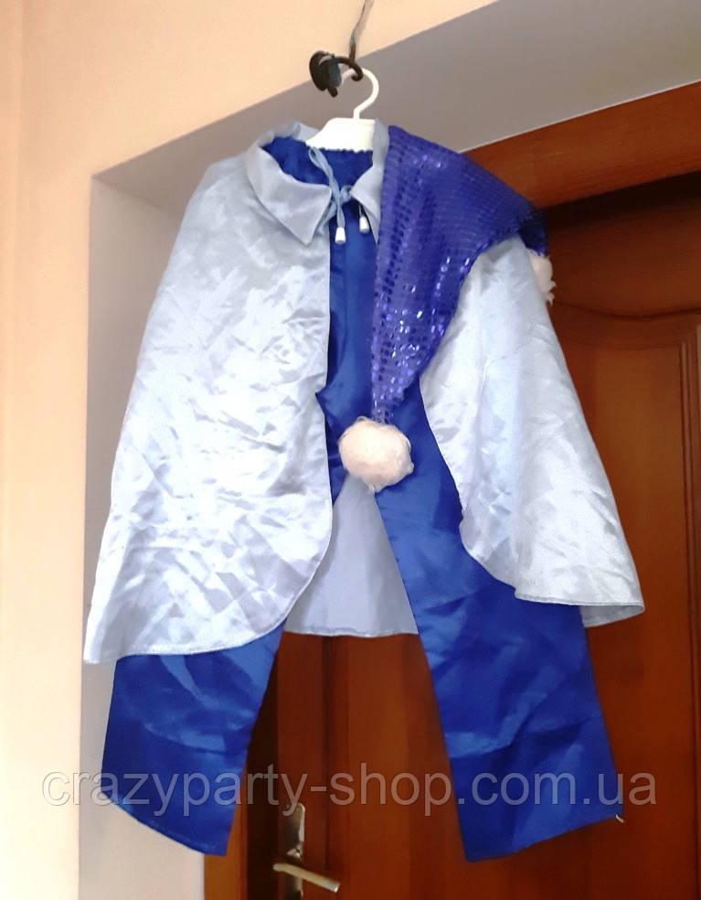 Карнавальный костюм Зимний месяц б/у