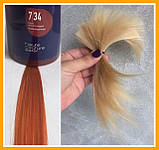 Тонуюча маска для волосся термокератиновая Estel NewTone кутюр Естель HAUTE COUTURE ESTEL 7/34 435,, фото 3