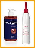 Тонуюча маска для волосся термокератиновая Estel NewTone кутюр Естель HAUTE COUTURE ESTEL 7/34 435,, фото 5