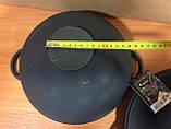 Чугунная кастрюля вок 3,5л с чугунной крышкой сковородкой, фото 3