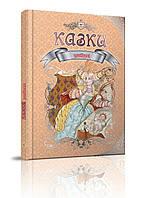 """Королівство казок """"Торнадо"""" Улюблені казки укр 599-7, шт"""