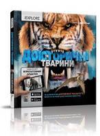 """Книга серії """"i EXPLORE (я Вивчаю)"""": Доісторичні тварини укр, шт"""