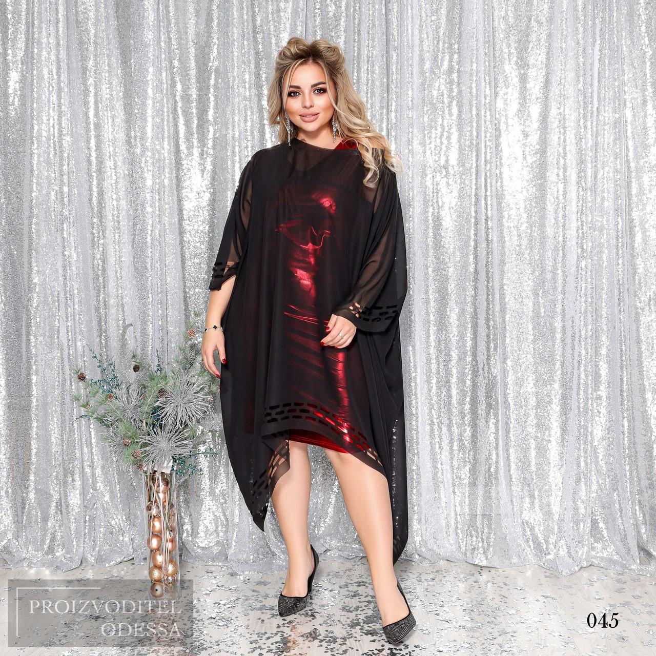 Платье вечернее двойка с накидкой шифон+эко кожа 48-50,52,54