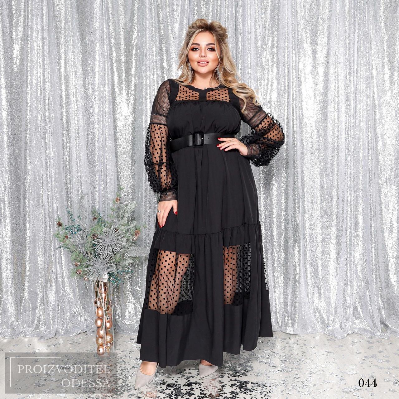 Платье вечернее длинное красивое стрейч шёлк 50,52,54