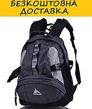 Детский рюкзак ONEPOLAR W1013-grey