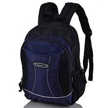 Детский рюкзак ONEPOLAR W1296-navy