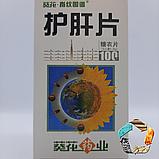 Ху Гань Пянь - Таблетки Hugan (Hu Gan Pian)(ХуГан, хуган) - восстанавливает функцию печени, фото 2