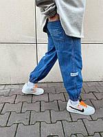 Мужские стильные широкие джинсы , MOM (синие) на резинке снизу. С надписями