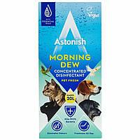 Суперконцентрат для дезінфекції та чищення Astonish Morning Dew 500 ml.