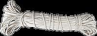 Шнур плетений бавовняний 5,0 мм * 100 м, фото 1