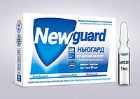 Ньюгард для птицы 1мл №10 (энрофлоксацин, колистин сульфат, тилмикозин)