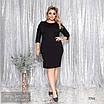 Платье облегающее креп-дайвинг+кружево 48-50,52-54,56-58,60-62, фото 8