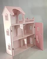Кукольный домик для Барби с балконом высотой 1мет розовый