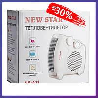 Тепловентилятор NEW STAR NS-A11 дуйчик электрический переносной экономный напольный обогреватель белый