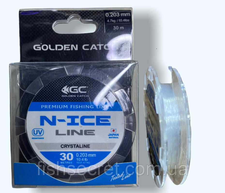 Леска GC Verte-X N-Ice 30м CRL