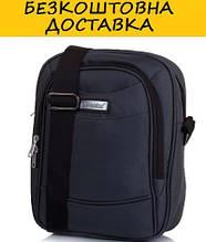 Мужская спортивная сумка ONEPOLAR W5205-grey