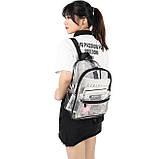 Женский прозрачный рюкзак Морской черный, фото 5