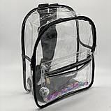 Женский прозрачный рюкзак Морской черный, фото 7