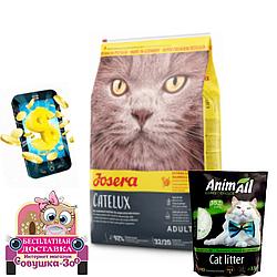 Корм Josera Catelux для котів 10 кг силікалевий наповнювач АнімАлл 3.8 л та кешбек доставка