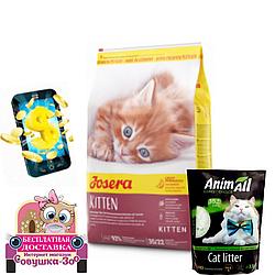 Корм Josera Kitten для кошенят 10 кг силікалевий наповнювач АнімАлл 3.8 л та кешбек доставка