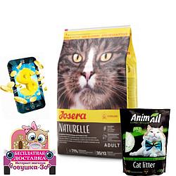 Корм Josera Naturelle для котів 10 кг силікалевий наповнювач АнімАлл 3.8 л та кешбек доставка
