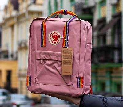 Рюкзак Fjallraven Kanken Rainbow (Фьялравен Канкен Радуга) Радужные ручки / Pink / Розовый
