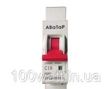 Автоматический выключатель АВ1 1п 63А АВаТар ST930