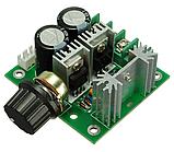 Модуль ШИМ регулятора 40В 10А, фото 4