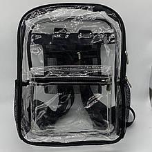 Женский большой прозрачный рюкзак черный