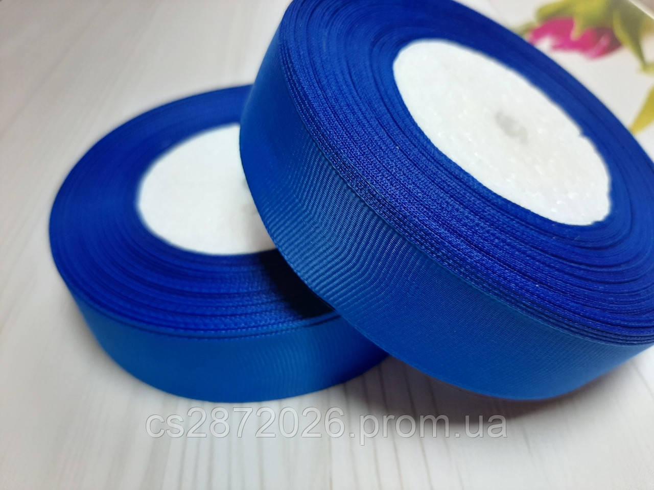 Лента репсовая 2,5 см (23 метра) синий