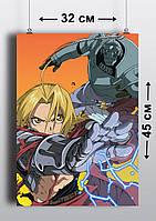 Плакат А3, Ванпанчмен 1