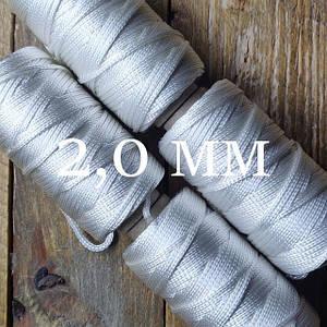 Шнур плетеный 2,0 мм