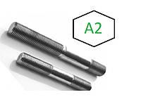 Шпилька М42 с ввинчиваемым концом 1.25d ГОСТ 22034-76, DIN 939, нержавейка А2 и А4, фото 1