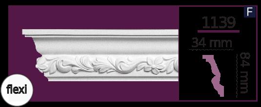 Карниз потолочный с орнаментом 1139 (2.44м) Flexi Home Decor, лепной декор из полиуретана