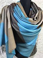 Женский зимний бежево-голубой шарф в крупную клетку с бахромой (цв.4)