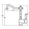 Змішувач для кухні Aquasanita Hera 2473-511 зістарена латунь, фото 2
