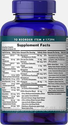 Вітаміни для жінок Puritan's Pride Ultra Woman 50 Plus 120 капс., фото 2