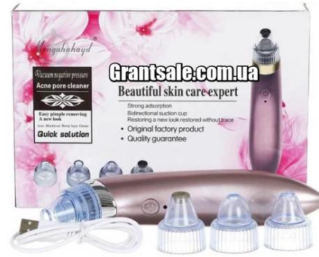 Вакуумный аппарат для чистки пор Menqshahayd Beauty Skin Care Expert XN-8030 Розовый