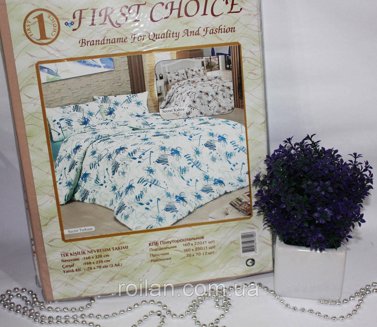 Полуторный комплект постельного белья First Choice