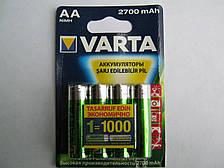 Аккумуляторы VARTA AA 2700mAh