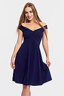 Нарядное вечернее платье Nadin, темно-синий