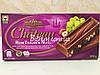 Шоколад «Chateau» - молочный шоколад с дроблёным фундуком и изюмом + ром