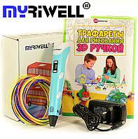 3D Ручка для детей Оригинальная 3Д Myriwell RP-100B Pen с LCD дисплеем второго поколения