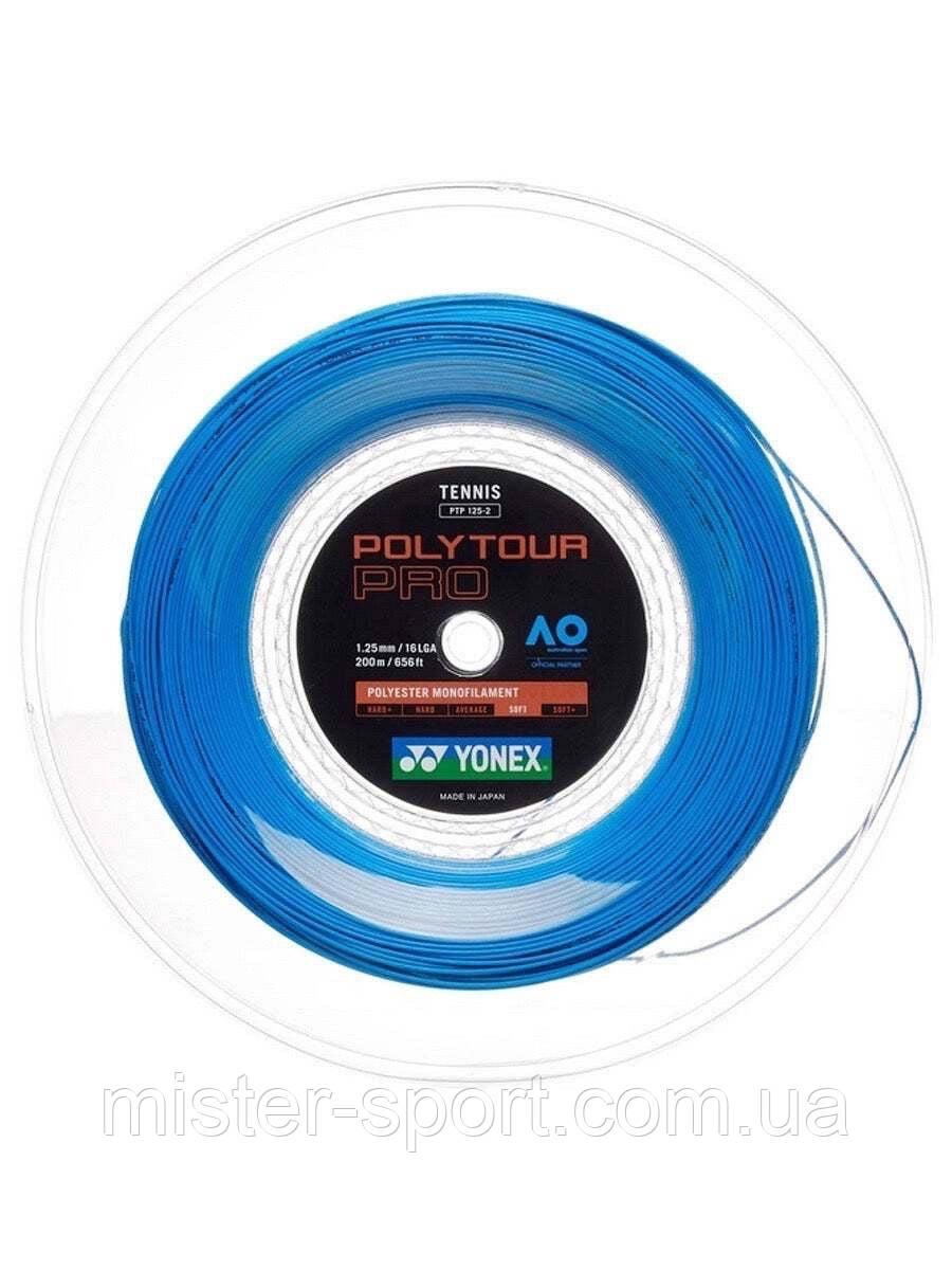 Yonex Poly Tour Pro струны для тенниса 1.25мм/200 м. бобина синие