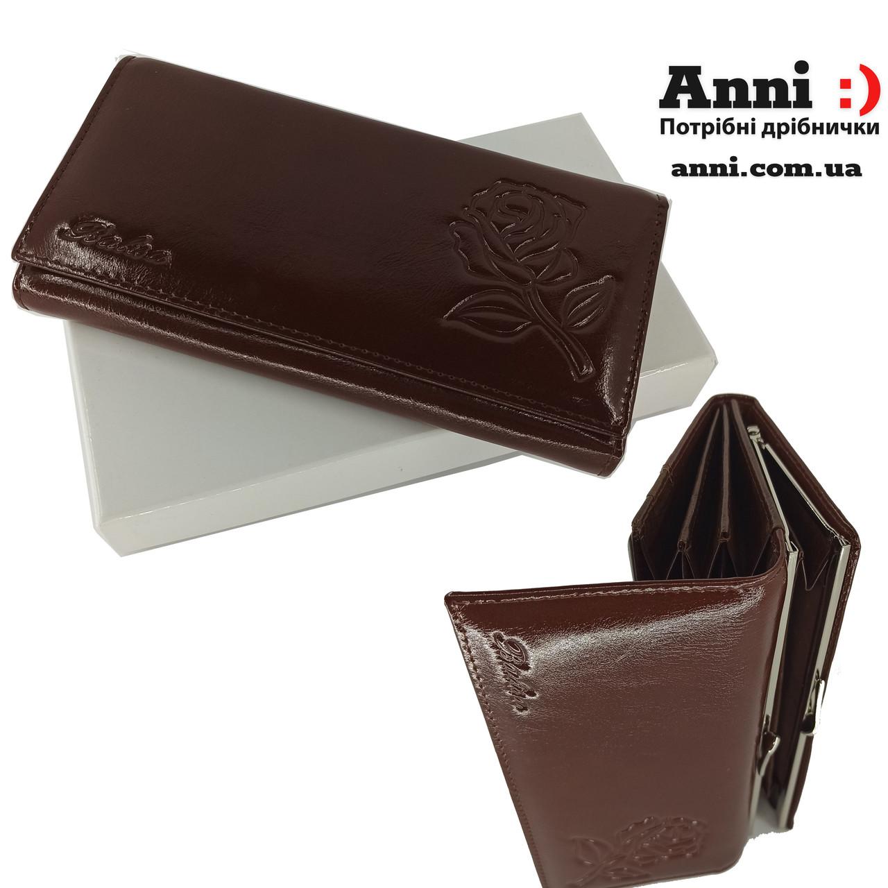 Классический женский кошелек клатч на магнитах из качественной PU кожи Balisa B91-1011-3