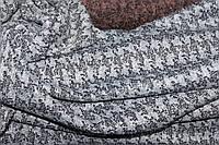 Ткань трикотажная жаккард зимняя , теплая,стрейч, цвет св.серый, пог. м. № 192, фото 1