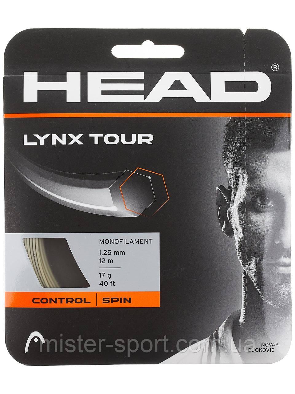 Head Lynx Tour струны для тенниса 1.25мм/12 м. голд